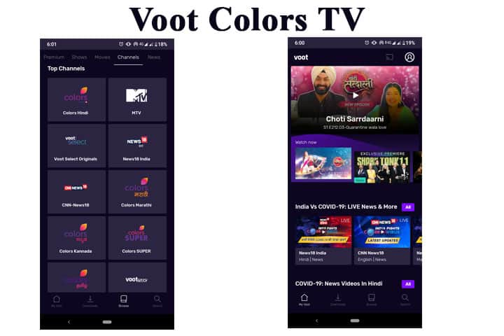 voot colors tv